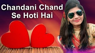 Chandani Chand Se Hoti Hai | Love | Varsha Vanzara | Mohabbatein | Gujarati Romantic Audio Song 2017