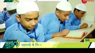 Positive news of the day: This digital Madarsa of Mumbai is changing life of Muslim children