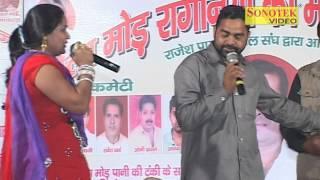 008 Beth Meri Jeep Mein Dabang Ragni Comp  Lalita Sharma,Satraj Nagar  Haryanvi Ragni Sonotek Cassettes