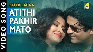 Atithi Pakhir Mato | Biyer Lagna | Bengali Movie Song | Ferdous, Rachana