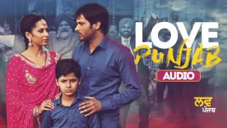 Heerey (Audio Song) - Amrinder Gill | Love Punjab | Releasing on 11th March