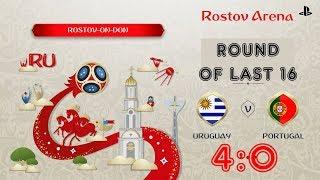 Uruguay - Portugal,  FIFA 18 World Cup 2018 Russia Prediction Games (Round of last 16)