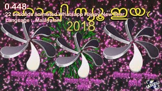 0 448 Malayalam Words Happy New year  2018  Greeting Wishes by Bandla