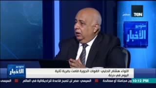 ستوديو الأخبار: هل الدول الغريبة والولايات المتحدة سوف يتحركون امام قطر وتركيا