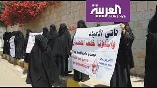 قائمتان بـ 15 ألف أسير في المشاورات اليمنية