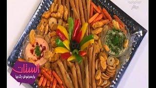 الستات مايعرفوش يطبخوا   كل ولا تأكل   نصائح الصيام بشكل صحي - فتة الفول - أصابع السمبوسة