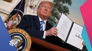 الساعة الأخيرة | العقوبات على إيران