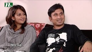 Bangla Natok Bari Bari Shari Shari | Monalisa, Hasan Masud, Richi | Episode 43 | Drama & Telefilm