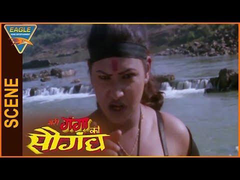 Xxx Mp4 Meri Ganga Ki Saugandh Hindi Movie Ganga Warning To Villan Eagle Entertainment Official 3gp Sex