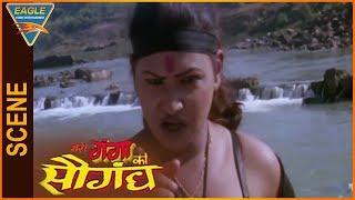 Meri Ganga Ki Saugandh Hindi Movie || Ganga Warning To Villan || Eagle Entertainment Official
