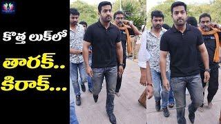 Ntr New look Revealed   Jai Lava Kusa   Director Bobby   Latest Movie Updates   Telugu Full screen