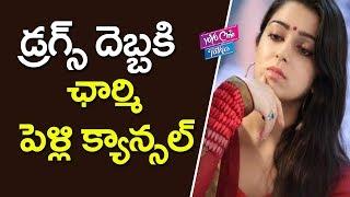 Charmi Kaur Marriage Cancelled Due to Hyderabad Drugs Case | YOYO Cine Talkies