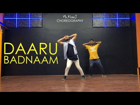 Xxx Mp4 Daaru Badnaam Kiran J DancePeople Studios 3gp Sex
