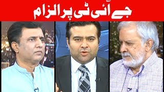 On The Front with Kamran Shahid - 13 June 2017 uploaded on 17-06-2017 29984 views