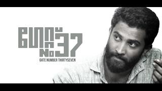 GATE NUMBER 37 Malayalam short film