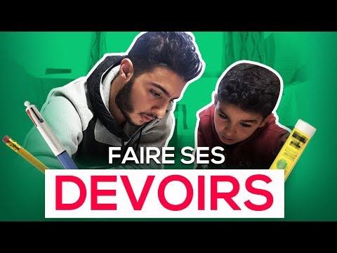FAIRE SES DEVOIRS FAHD EL