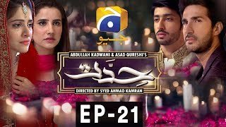 Hiddat - Episode 21 uploaded on 2 month(s) ago 34419 views