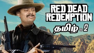 Red Dead Redemption #2 Tamil Gaming Live