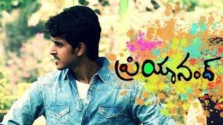 PRIYANAND Telugu ShortFilm 2017 || by Shanmukh,Saicharan,Venkatesh||WEEKEND PRODUCTIONS