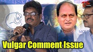 MAA Press Meet On Chalapathi Rao Issue  | Movie Artist Association