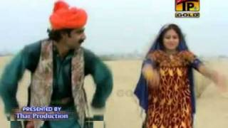 Sindhi/Saraiki beautiful song