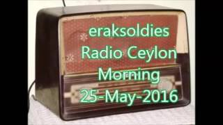 Radio Ceylon 25-05-2016~Wednesday Morning~02 Purani Filmon Ka Sangeet - Kamsune KabhiNahinSuneGaane