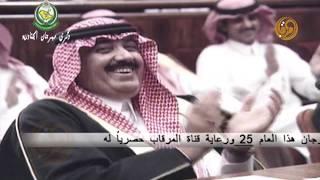 الشاعر خلف بن هذال وقصيدة مضحكة بالانجليزي مع الأمير متعب بن عبدالله