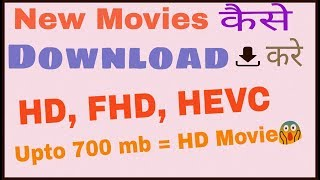 How to download NEW FULL HD movies 2018 latest