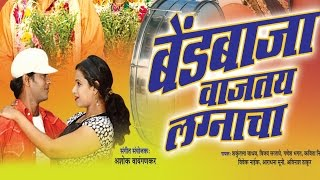 Top 10 Wedding Songs  - Non Stop Collection - Indian Wedding Songs