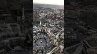 Aid el Fitr à Mekka 2018/1439