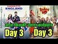 Namaste England Vs Badhaai Ho 3rd Day Box Office Collection | Who Wins?