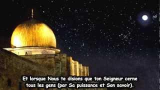 Abdel Aziz Al Garaani  - Sourate al Isra (Le Voyage Nocturne) VOSTFR