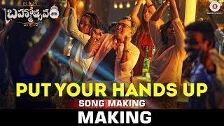 Put Your Hands Up - Song Making | Brahmotsavam | Mahesh Babu | Kajal Aggarwal | Samantha