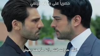 مسلسل حب أعمى اعلان الحلقة 32 مترجم