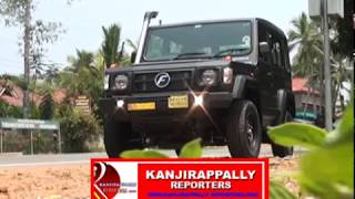biggest price on fancy number in kottayam KL 34 F 1