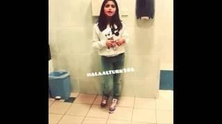 Download حلا الترك تغني حبني او حب غيري في الحمام | حصري 3Gp Mp4