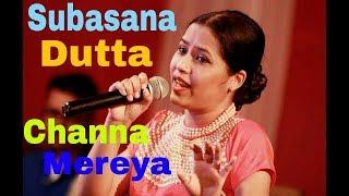 (Subashana Dutt) at D.K. College Mirza
