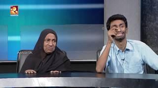 Kathayallithu Jeevitham | Sarjina & Shaheed Case | Episode 06 | 19th Feb 2018