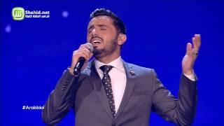 Arab Idol – العروض المباشرة – عمار محمد – مرني