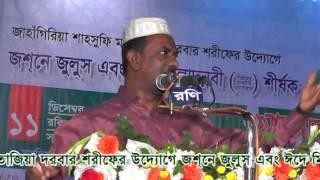 Chowdhury Hasan Mahmud Hasni-Panel Mayor  Chittagong City Corporation