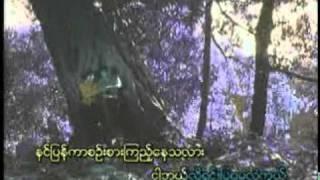 Pyan lar par tot/ Lay Phyu
