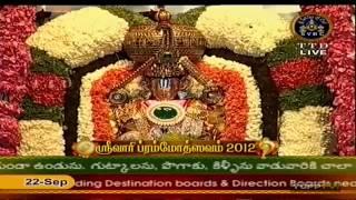 Tirumala Mantra Pushpam And Aseervachanam