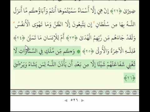 Ustaad Xamza