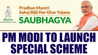 PM Modi LIVE launching Sahaj Bijli Har Ghar Yojana, Watch | Oneindia News