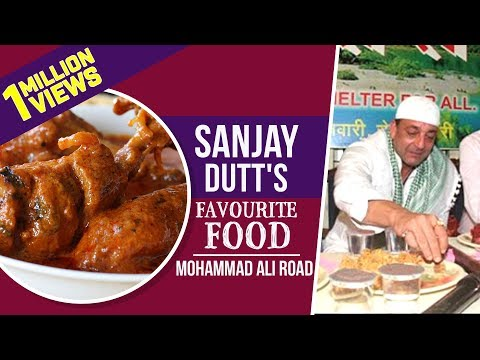 Xxx Mp4 Sanjay Dutt S Favourite Food In Mohammed Ali Road Indian Street Food Sanju 3gp Sex