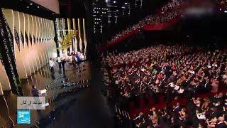 عودة على تغطية فرانس24 لفعاليات الدورة 71 من مهرجان كان