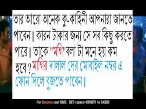 Xxx Mp4 XXX Nilphamari Kishorgonj 3gp Sex