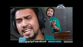 PICHA VECHA NAAL THOTTE  SUPER HIT MUSLIM LEAGUE SONG
