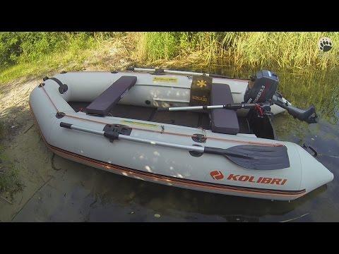 лодка nrg