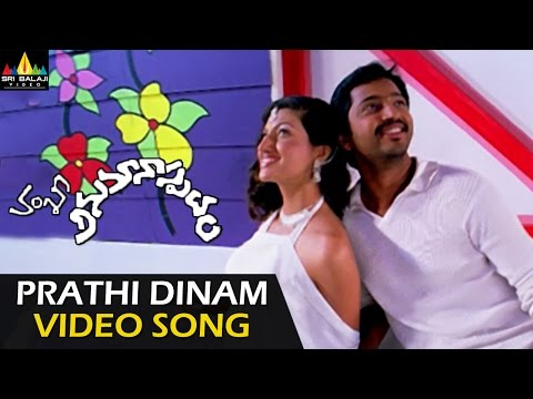 Anumanaspadam Songs | Prathi Dinam Nee Dharshanam Video Song | Aryan Rajesh | Sri Balaji Video